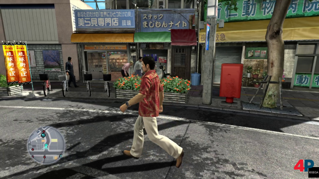 Screenshot - Yakuza Remastered Collection (PS4) 92606046