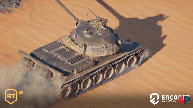 Screenshot - World of Tanks (PC) 92598323