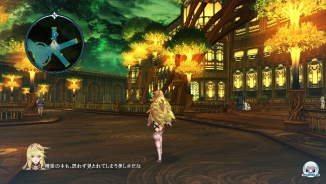 Screenshot - Tales of Xillia (PlayStation3) 2219278
