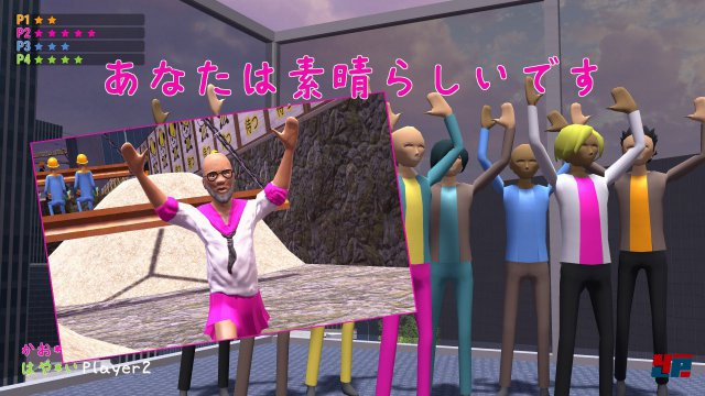 Screenshot - Nippon Marathon (Mac)