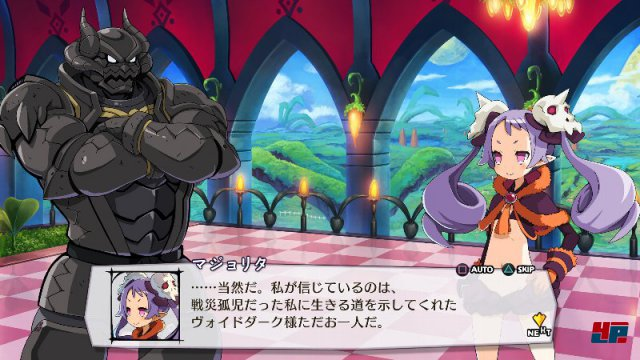 Screenshot - Disgaea 5: Alliance of Vengeance (PlayStation4) 92496582