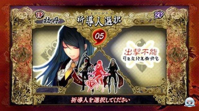 Screenshot - Akai Katana (360) 2349822