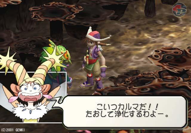 Kafu redet mit einem Kalma, während sich Nico aufregt. 18163