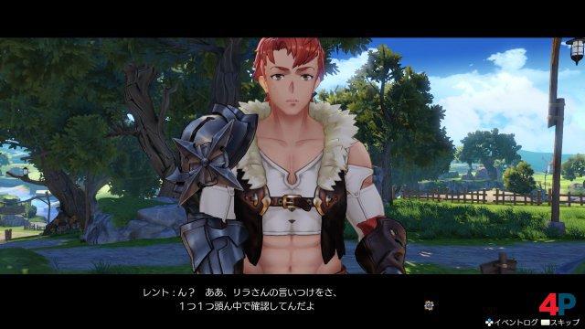 Screenshot - Atelier Ryza: Ever Darkness & the Secret Hideout (PC) 92595198