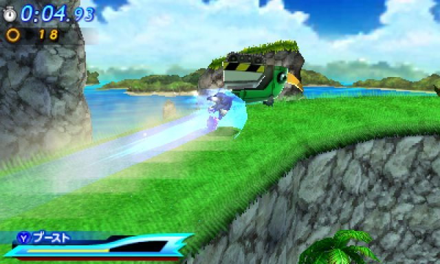 Screenshot - Sonic Generations (3DS) 2286467
