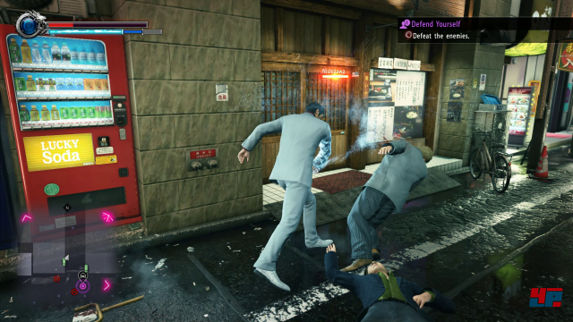 Screenshot - Yakuza Kiwami 2 (PC)
