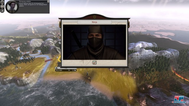 Screenshot - Total War: Shogun 2 (PC) 2208987
