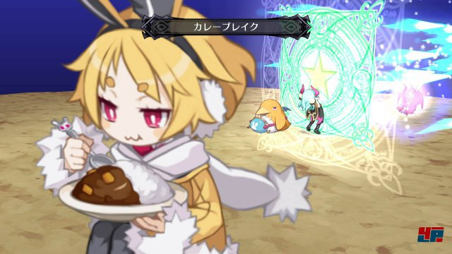 Screenshot - Disgaea 5 (PlayStation4) 92495319