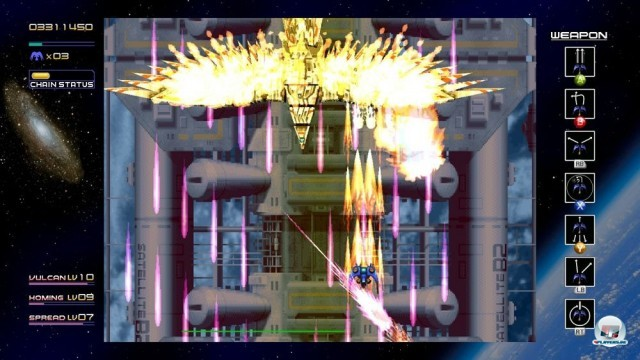 Screenshot - Radiant Silvergun (360)