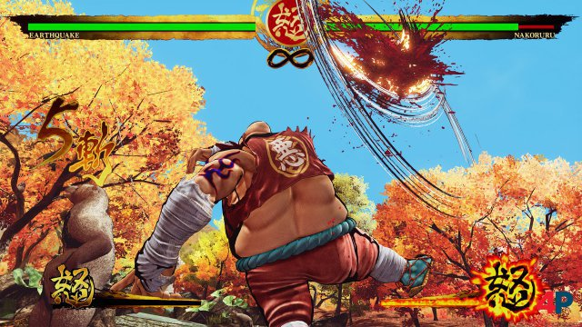 Screenshot - Samurai Shodown (PS4)