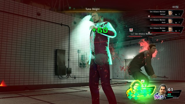 Screenshot - Yakuza: Like a Dragon (PS4) 92629043