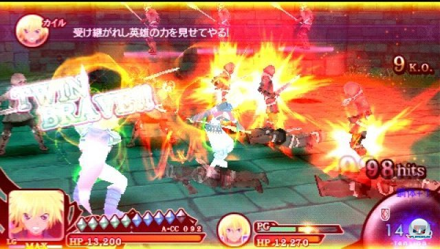 Screenshot - Tales of the Heroes: Twin Brave (PSP) 2315127
