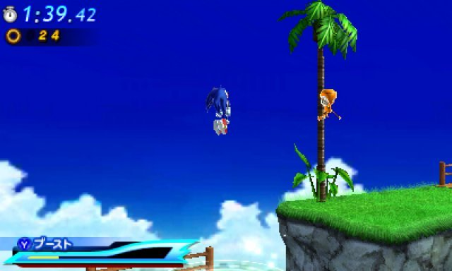 Screenshot - Sonic Generations (3DS) 2286472