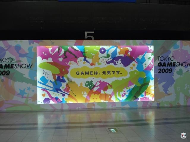 Man kann völlig zurecht über das englische Motto der Tokyo Game Show 2009 lästern: