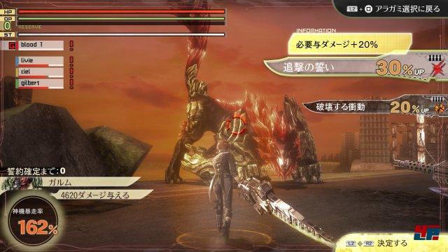 Screenshot - God Eater 2 (PlayStation4) 92494766