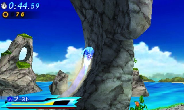 Screenshot - Sonic Generations (3DS) 2286462