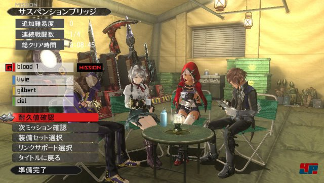 Screenshot - God Eater 2 (PlayStation4) 92494748