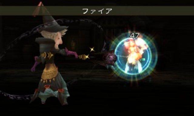 Screenshot - Bravely Default: Flying Fairy (3DS) 2372412