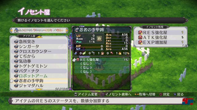Screenshot - Disgaea 5: Alliance of Vengeance (PlayStation4) 92500927
