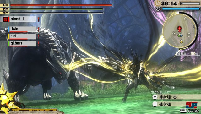 Screenshot - God Eater 2 (PlayStation4) 92494777