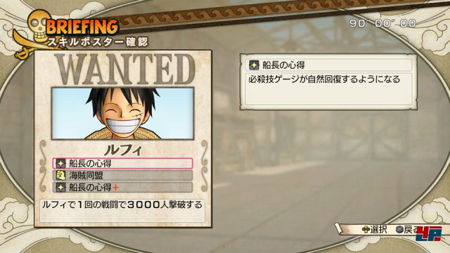 Screenshot - One Piece: Pirate Warriors 3 (PC) 92501478