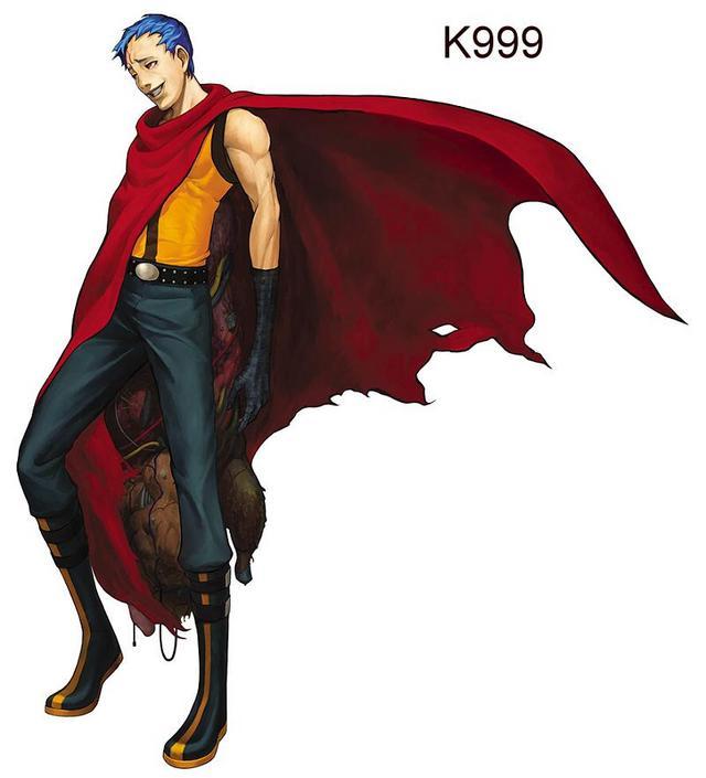 Neuer Charakter: K9999 18397