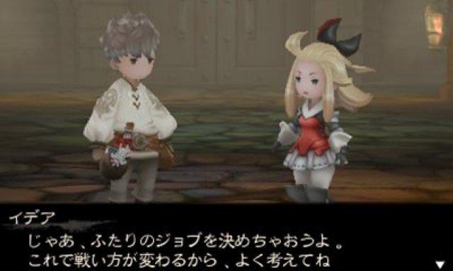 Screenshot - Bravely Default: Flying Fairy (3DS) 2372357