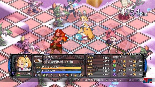 Screenshot - Disgaea 5 (PlayStation4) 92495290