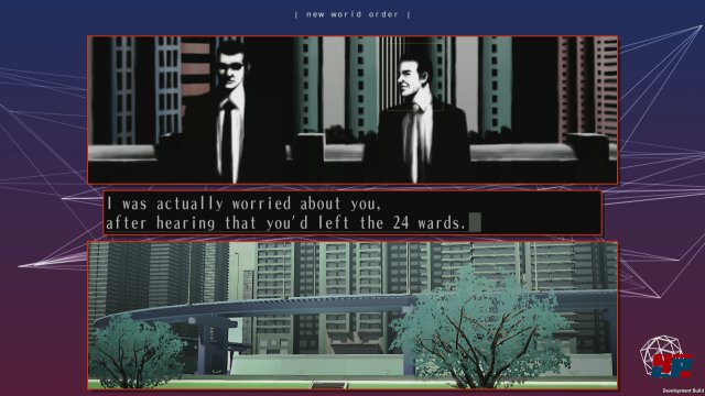 Screenshot - The 25th Ward: The Silver Case (PC) 92559638