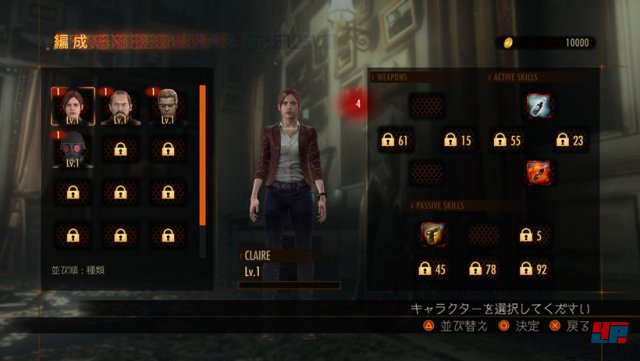 Screenshot - Resident Evil: Revelations 2 (360) 92496710