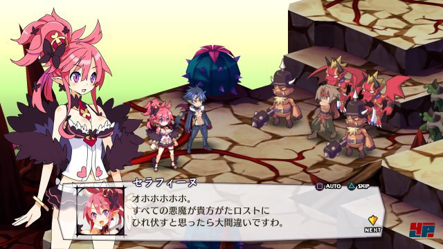 Screenshot - Disgaea 5 (PlayStation4) 92489939