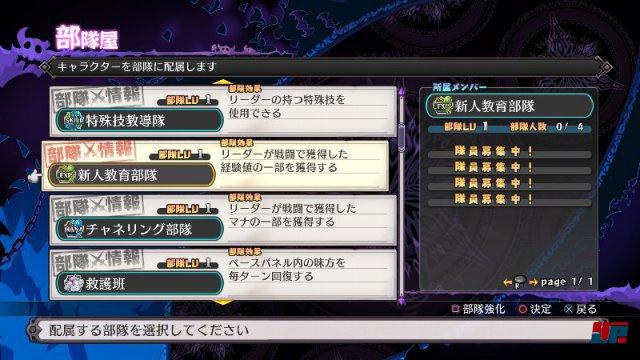 Screenshot - Disgaea 5: Alliance of Vengeance (PlayStation4) 92496607