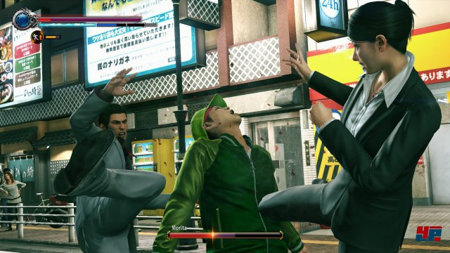 Screenshot - Yakuza Kiwami 2 (PlayStation4Pro) 92572852