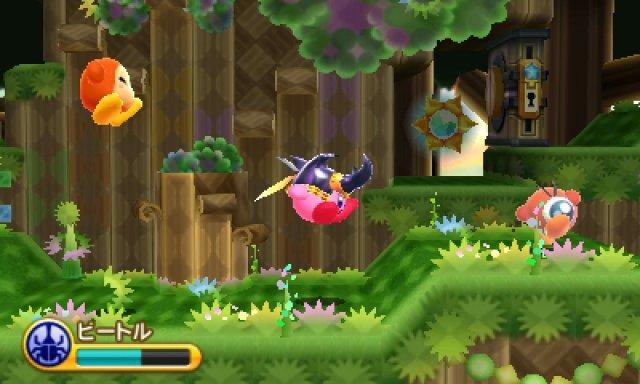Screenshot - Kirby Triple Deluxe (3DS) 92474110