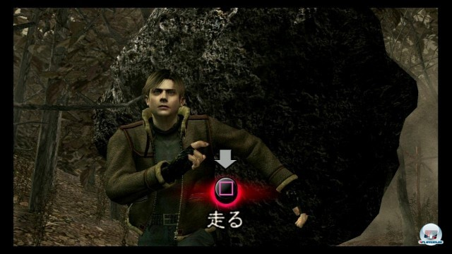 Screenshot - Resident Evil: Revival Selection (PlayStation3) 2235538