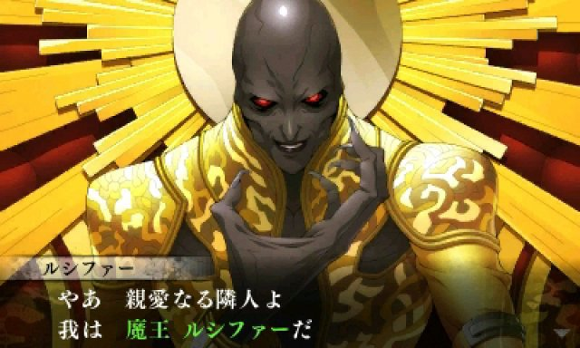 Screenshot - Shin Megami Tensei 4: Apocalypse (3DS) 92524064
