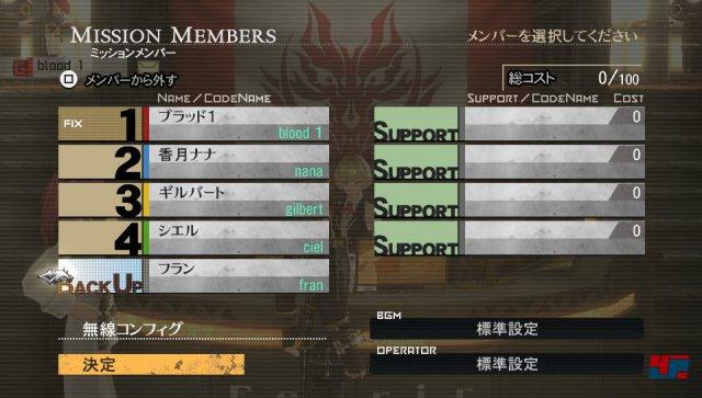 Screenshot - God Eater 2 (PlayStation4) 92498338