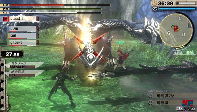 Screenshot - God Eater 2 (PlayStation4) 92494776