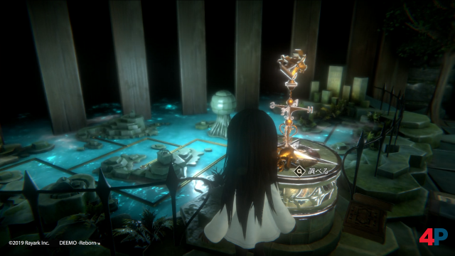 Screenshot - Deemo -Reborn- (PS4) 92594640