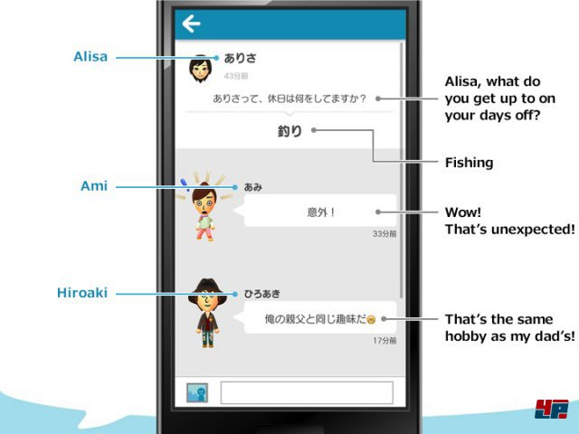 Screenshot - Miitomo (Android) 92515634