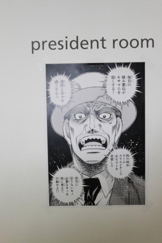 Chefsache <br><br> Matsuyama hat als Präsident sein eigenes kleines Reich... 2317697