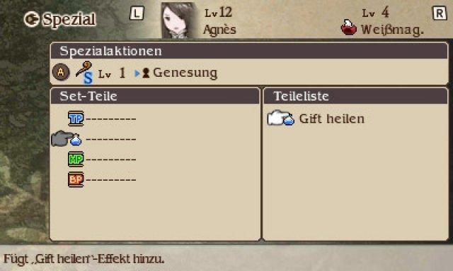 Screenshot - Bravely Default (3DS) 92473492