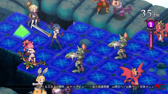 Screenshot - Disgaea 5 (PlayStation4) 92495300
