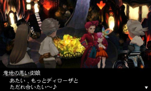 Screenshot - Bravely Default: Flying Fairy (3DS) 2394277