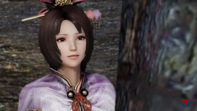 Screenshot - Samurai Warriors 4 DX (PS4) 92578796