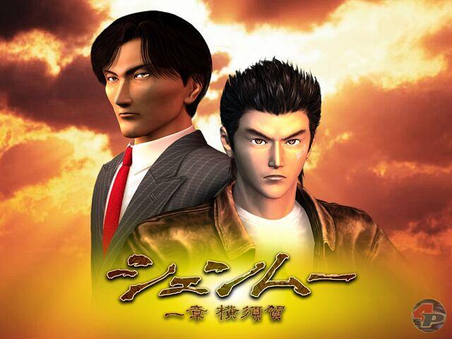 Ryu und Takaaki: Freundschaft 14915