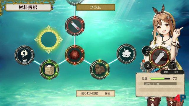 Screenshot - Atelier Ryza: Ever Darkness & the Secret Hideout (PC) 92591359