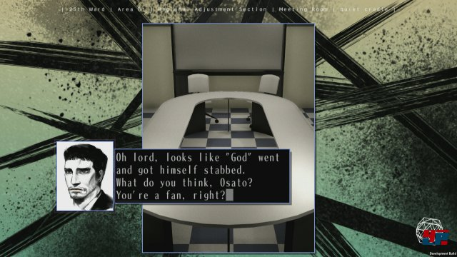 Screenshot - The 25th Ward: The Silver Case (PC) 92559642