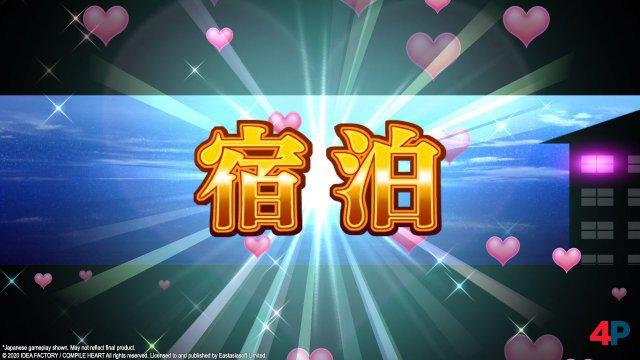 Screenshot - Moero Crystal H (Switch)