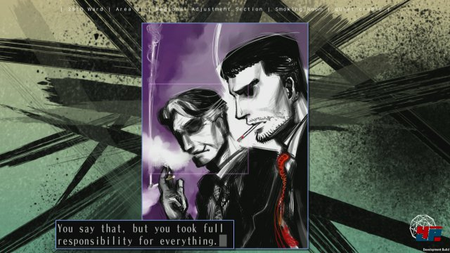 Screenshot - The 25th Ward: The Silver Case (PC) 92559645